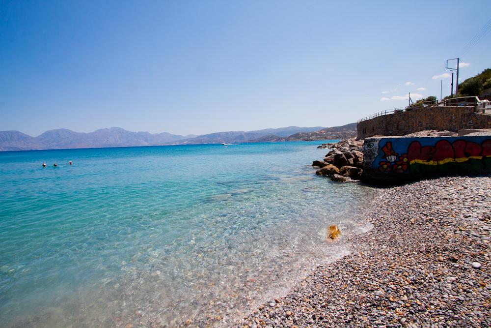 hotel ariadne beach agios nikolaos zdjęcia