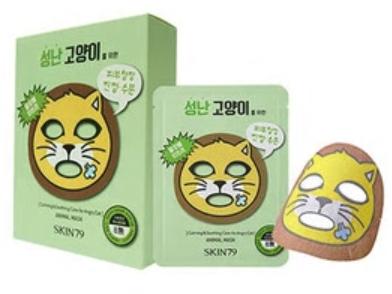 Animal Mask - For Angry CatMaseczka